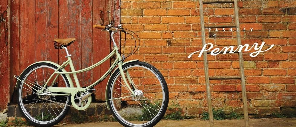 1_pashley-product-lifestyle-image-header-26980x490